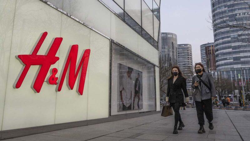 H&M事件水深 中共煽動抵制洋貨 白宮回應