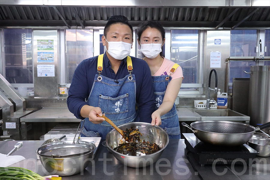 手工醬的製作並非一帆風順,夫妻二人希望繼續努力,不斷改良做到最好。(陳仲明/大紀元)