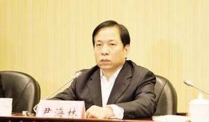 天津副市長尹海林被免職 國資委主任張彬被查