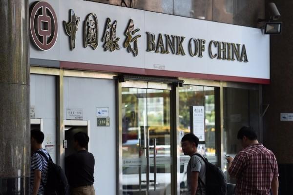 在中國經濟繼續面臨下行壓力的同時,包括中國銀行四大國有銀行的不良貸款率都有所增加。(GREG BAKER/AFP/Getty Images)