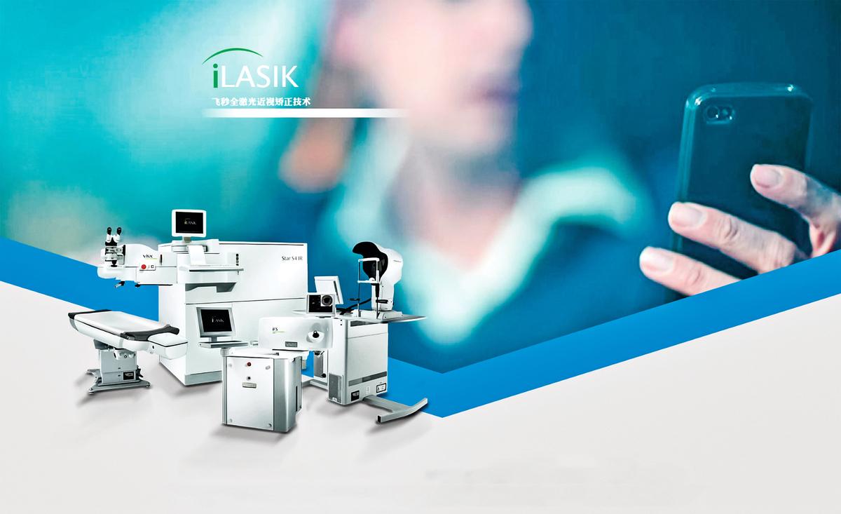 大陸普瑞眼科醫院集團是國內知名的專業眼科連鎖醫療機構,號稱醫療設備先進,然而在無良醫生的操作下,受害者很多,尤其是年輕人。圖為全飛秒激光手術設備。全飛秒激光手術並不適合所有患者,而且手術費用很高。(網絡截圖)
