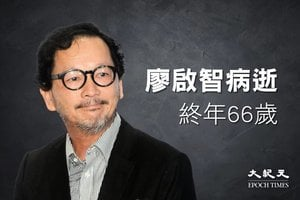 眾星悼廖啟智 郭富城:一個真心熱愛演戲的好演員【影片】