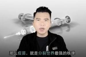 馬國拿督新預言:4月或有「突發性」災難【影片】