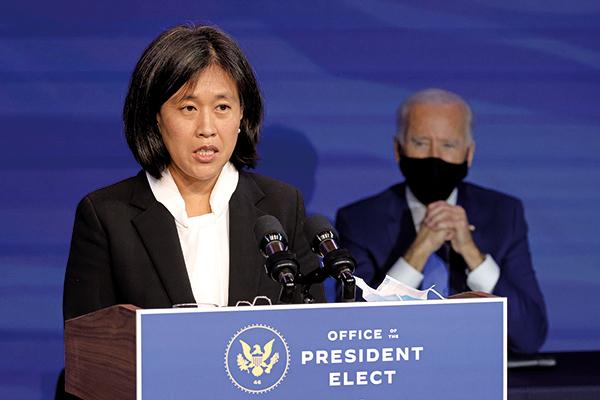 圖為美國貿易代表戴琪(Katherine Tai)。(Chip Somodevilla/Getty Images)