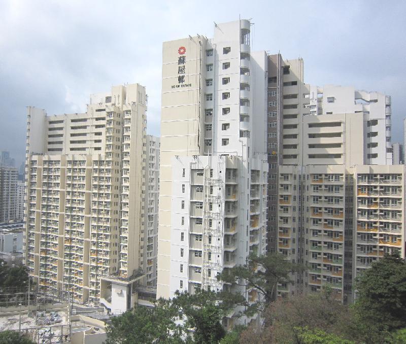 深水埗蘇屋邨重建外觀。(政府新聞公報)
