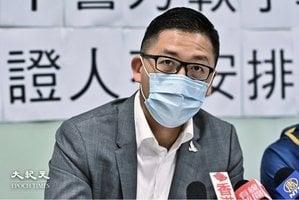 林卓廷吳政亨撤回保釋申請 林放棄8日保釋覆核權