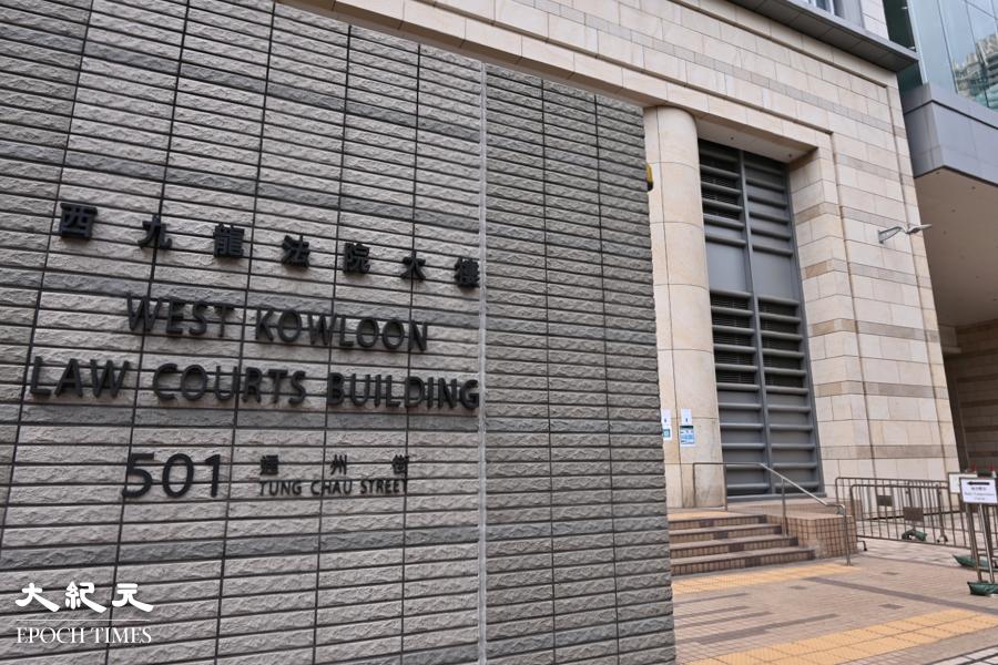 吳政亨及林卓廷早前提出保釋覆核,案件於3月31日在西九龍裁判法院提堂。(宋碧龍/大紀元)