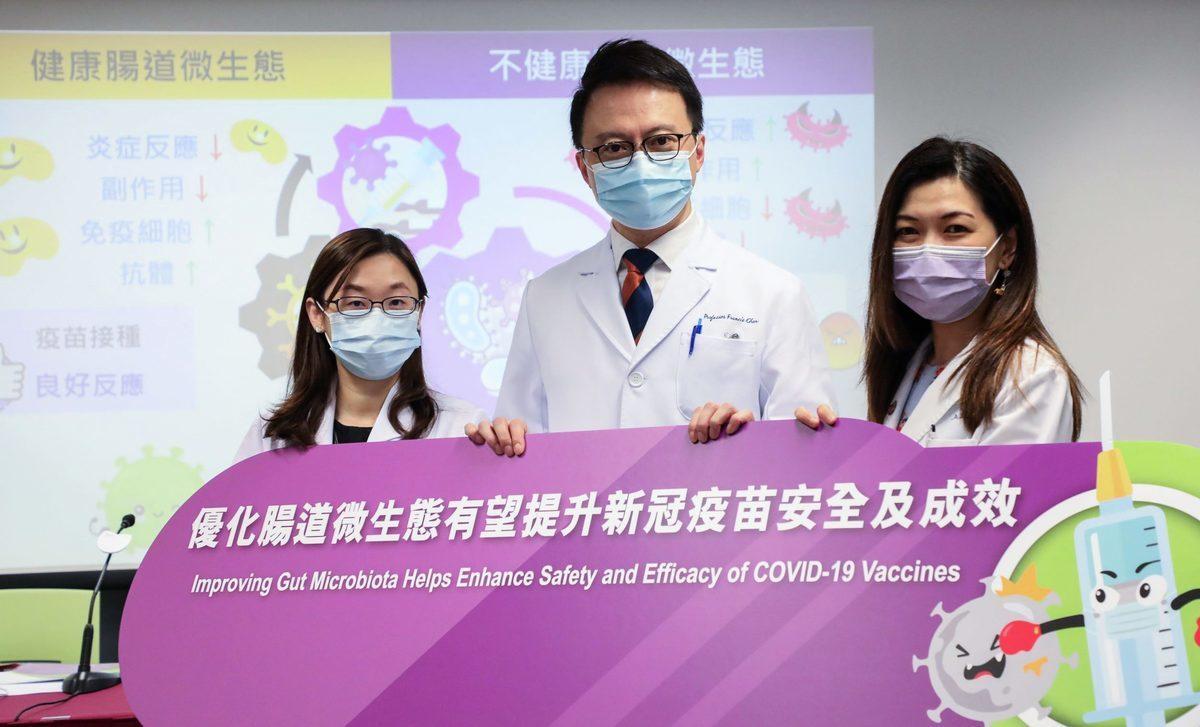 中大醫學院研發的益菌配方,能改善接種中共病毒疫苗的不良反應。(中大提供)
