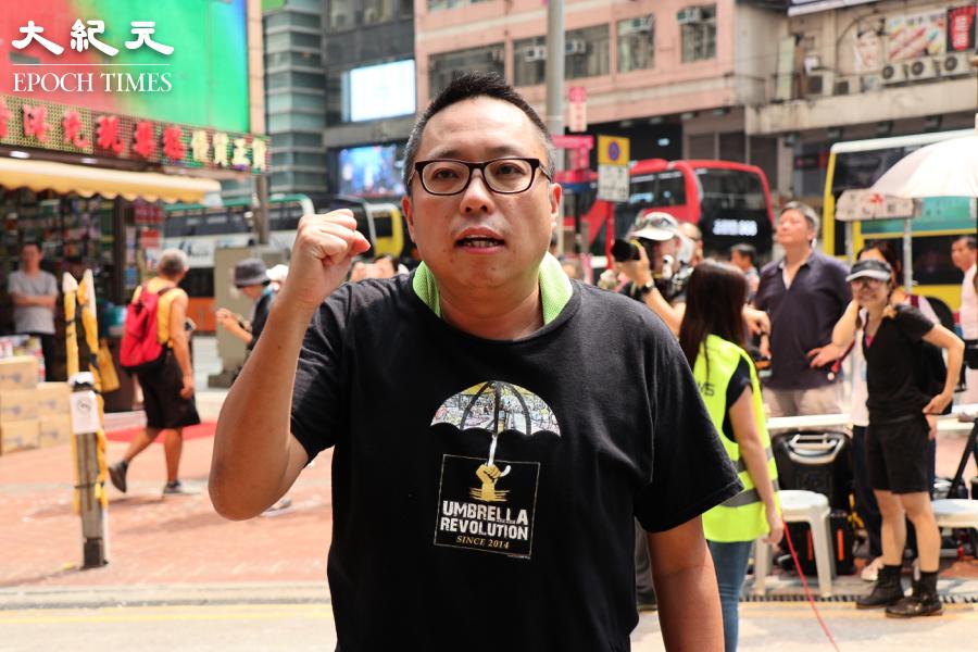 譚得志申終止聆訊 戴啟思:律政司加控罪做法取巧