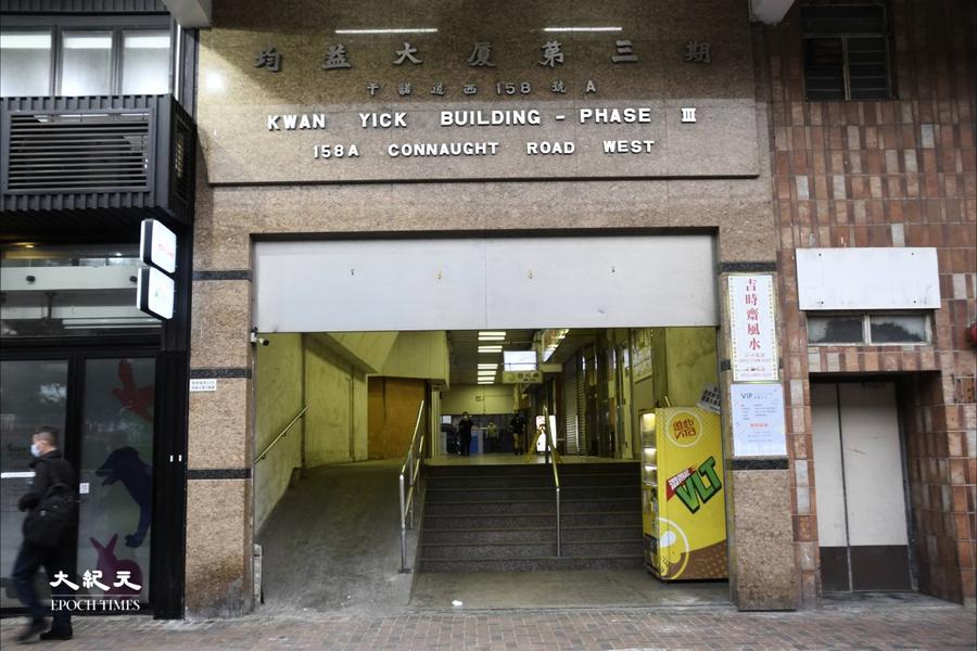 均益大廈第三期B座疑涉垂直傳播 所有樓層10室居民須撤離