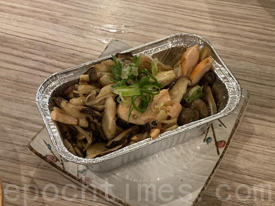 三文魚什菇牛油燒。(Siu Shan 提供)