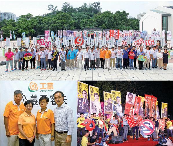 選舉逼近泛民紛打告急牌