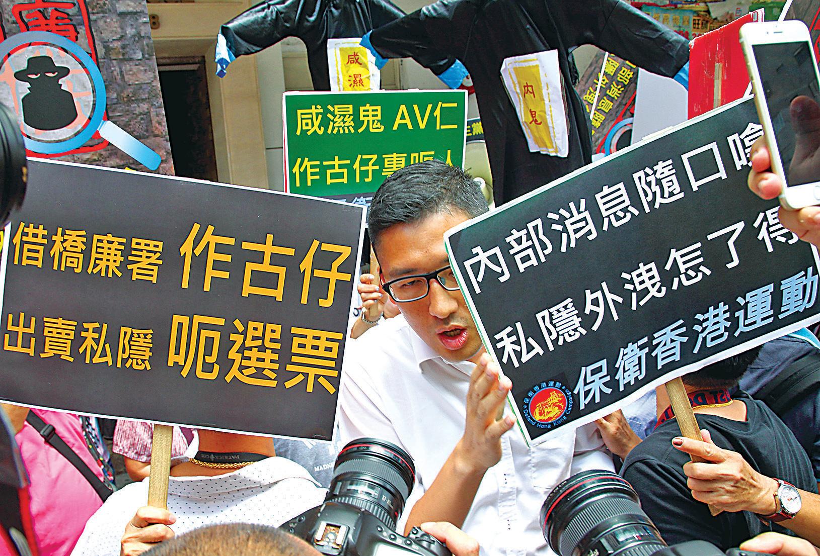 愛字頭組織「保衛香港運動」8月23日率眾到民主黨總部外示威,又追擊該黨新界東候選人林卓廷。(大紀元資料圖片)