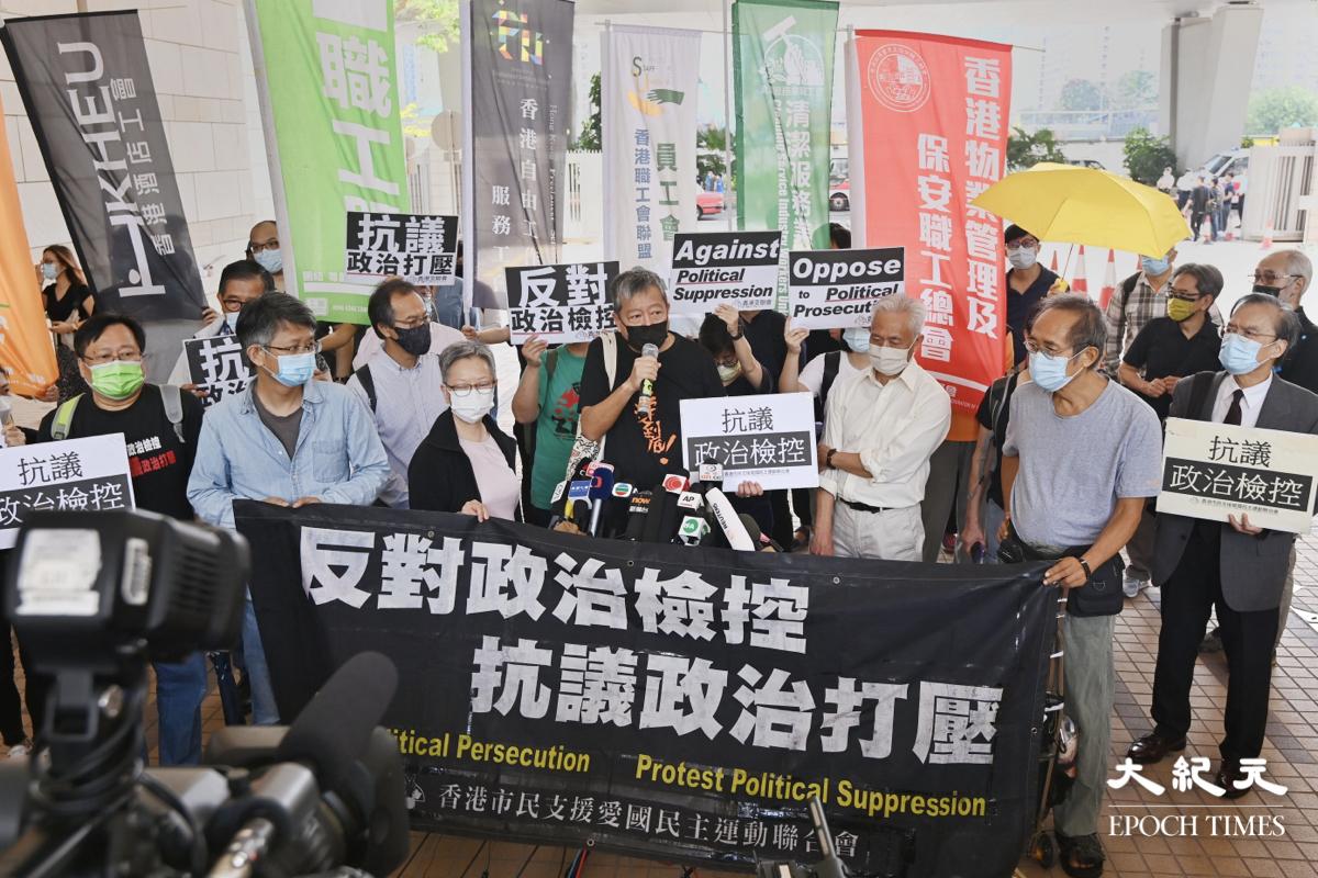李卓人與職工盟成員今早在法院門外抗議當局政治打壓。(宋碧龍/大紀元)