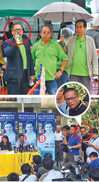自2012年來一直滋擾法輪功活動的中共外圍組織青關會,其會長楊江上星期五現身新界西候選人何君堯的記者會上。(大紀元資料圖片)