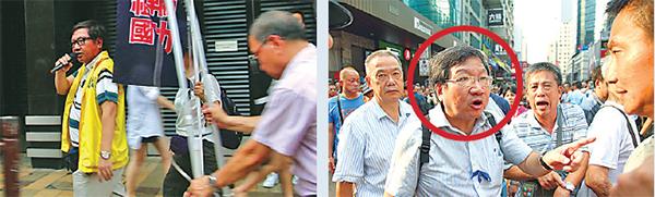 九龍東候選人高達斌為愛字頭組織頭目,左圖為其參與滋擾法輪功的活動,右圖為傘運期間,高到佔領區滋擾。(大紀元資料圖片)