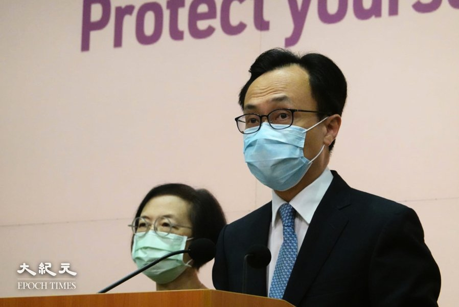 復必泰4月5日恢復接種 疫苗新抵港 早前受影響市民有特別安排