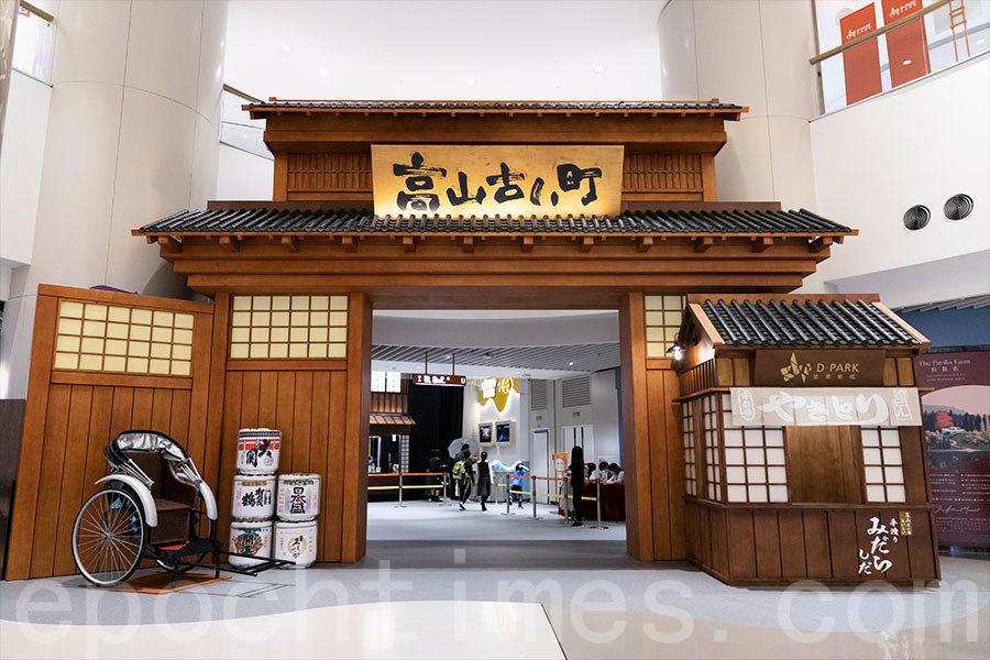 愉景新城日本老街美食祭及週末市集 復活節啟動