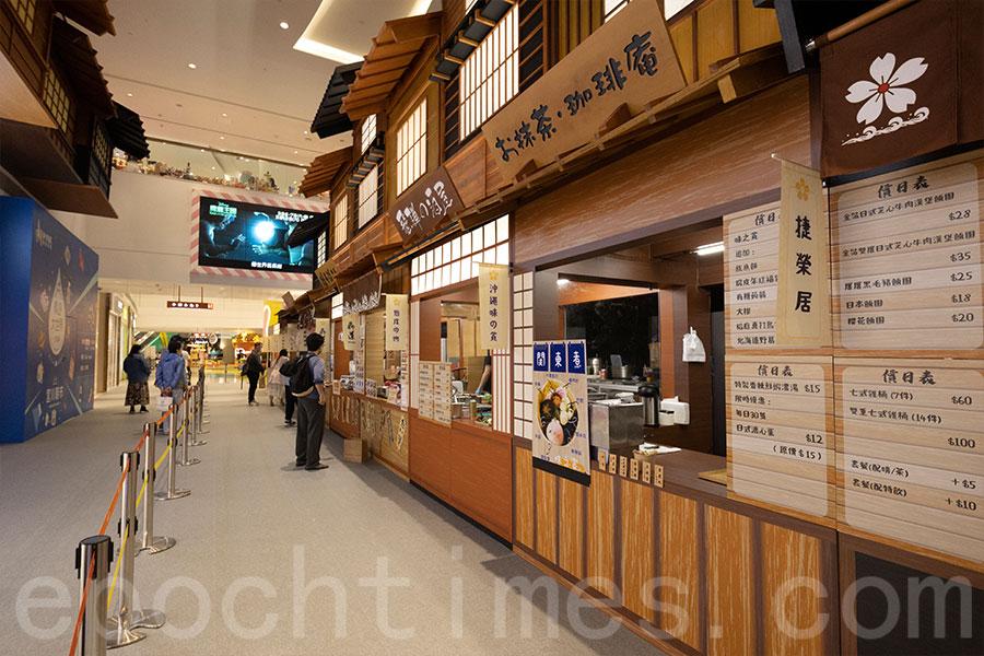 商場的「暢遊大世界」大型主題活動第二站——日本,將日本人氣景點「高山老街」重現眼前。(陳仲明/大紀元)