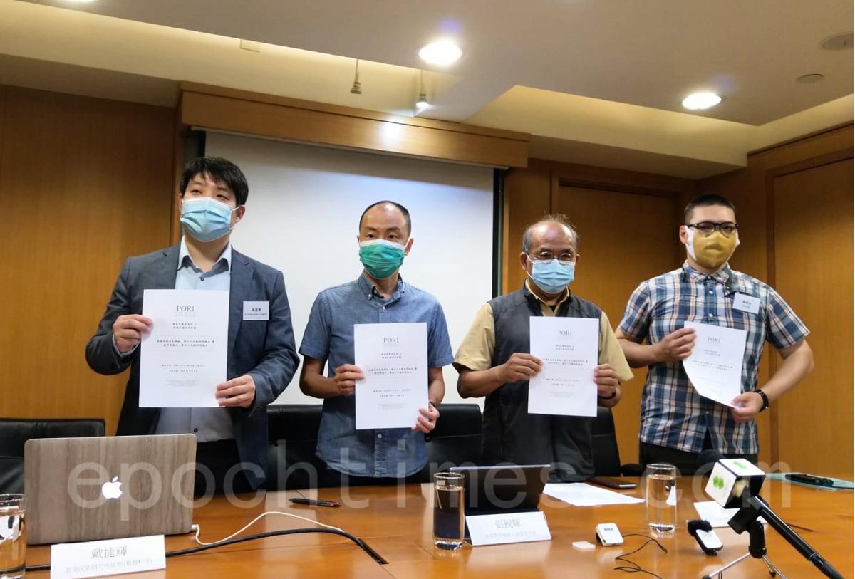 4月1日,香港民研發表有關修改通識科課程的民調結果,顯示超過六成受訪者反對通識科刪去部份民生及社會政治參與議題。(Betty Tong/ 大紀元)