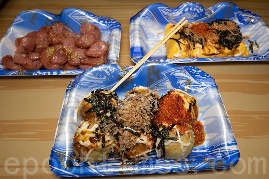 章魚燒等日式小食。(陳仲明/大紀元)