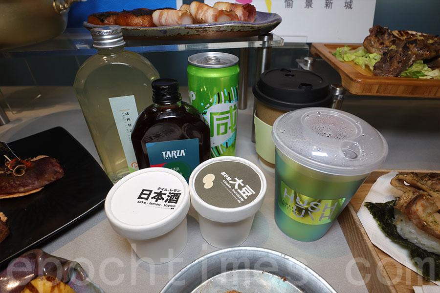 各類日式飲品。(陳仲明/大紀元)
