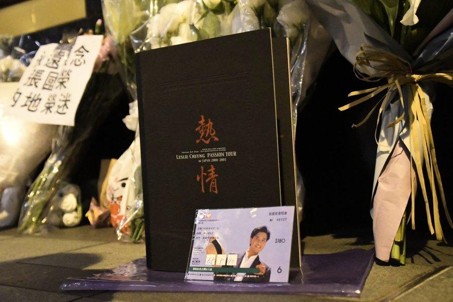 歌迷道別「完美哥哥」與香港——「保重,香港人!」