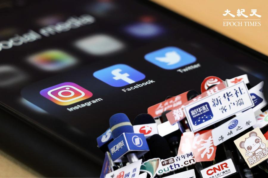 澳洲智庫揭中共大外宣洗白新疆迫害 官媒網絡打手齊上陣
