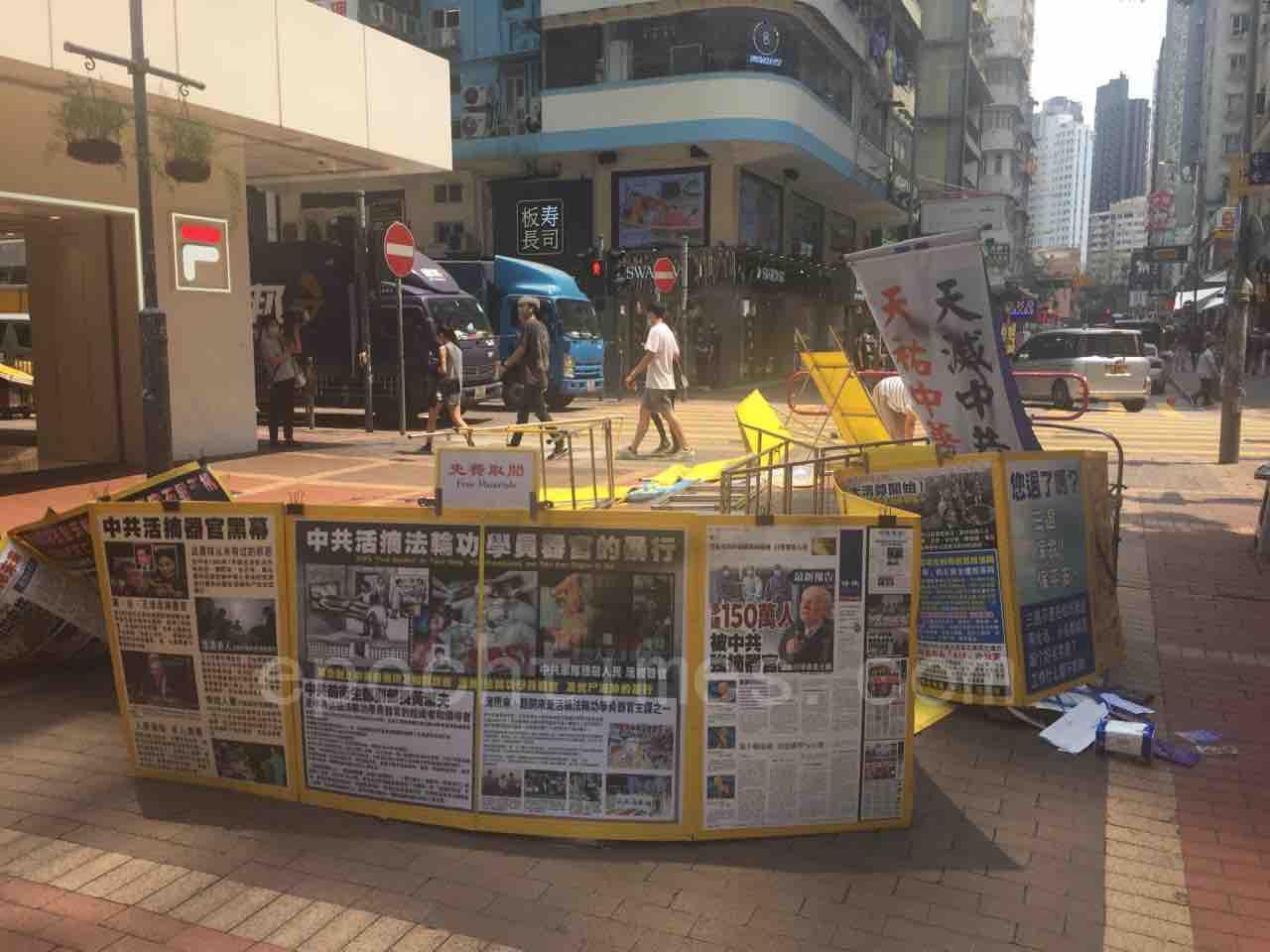 近來,香港法輪功真相點頻繁遭親共者破壞騷擾。(英格/大紀元)