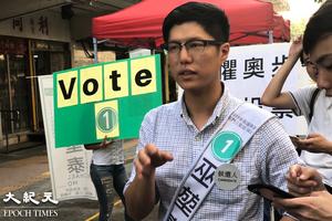 港台抽起巫堃泰《給香港的信》巫:一封信也不能接受