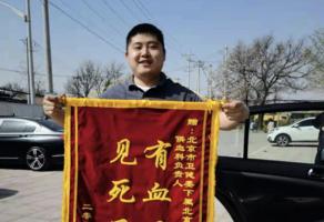 澳華裔心寒:親人病危北京紅十字血庫拒供橫蠻