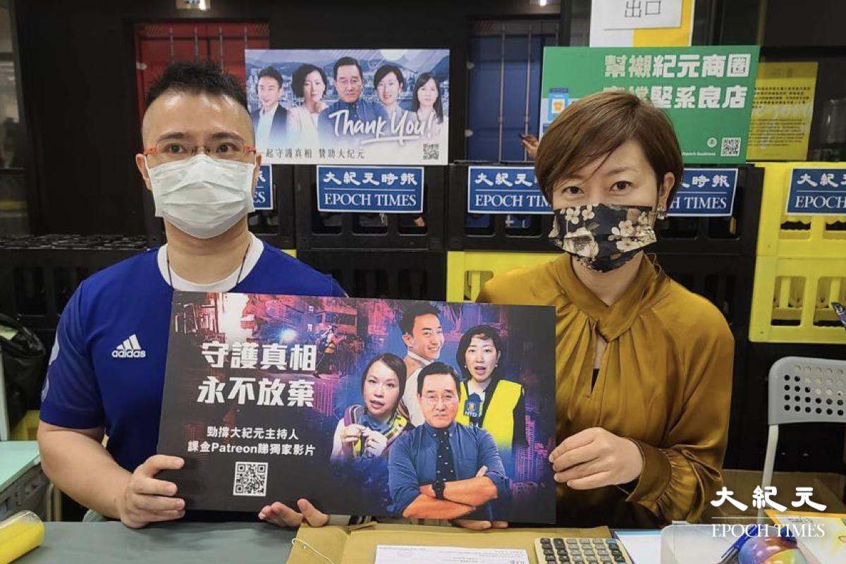 《珍言真語》主持人梁珍與林匡正亦到場直播市集情況。(大紀元)