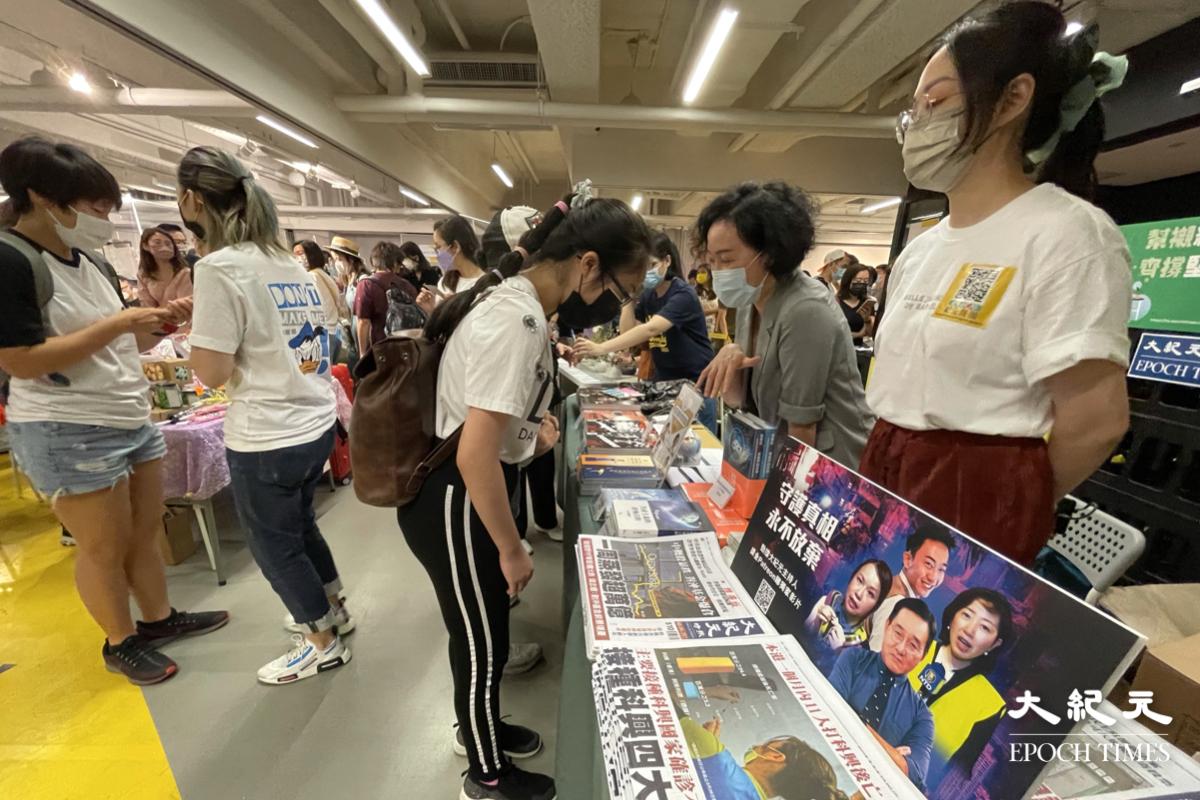 現場有市民到《大紀元》的攤位購買書刊。(黃天麗/大紀元)