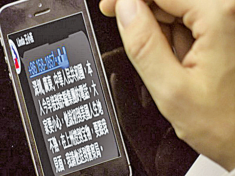 清華教師被騙1760萬元