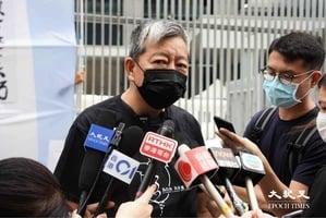 支聯會政府總部外獻花 悼念英烈呼籲釋放政治犯