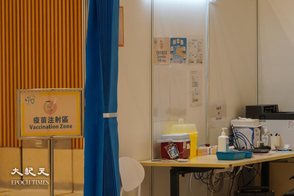 一名62歲男子本月2日在街上感到不適,呼吸困難,送院後搶救無效逝世,衛生署證實該男子曾於3月8日接種科興疫苗。(余鋼/大紀元)