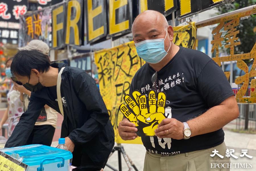 清明節假期期間,港人不忘聲援獄中手足,4月4日在多地設有街站,以供市民填寫心意卡聲援被關押的政治犯。(宵龍/大紀元)