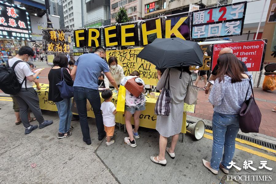 社民聯成員擺出「FREE HK」、「香港人加油!」等標語和展板。(宵龍/大紀元)