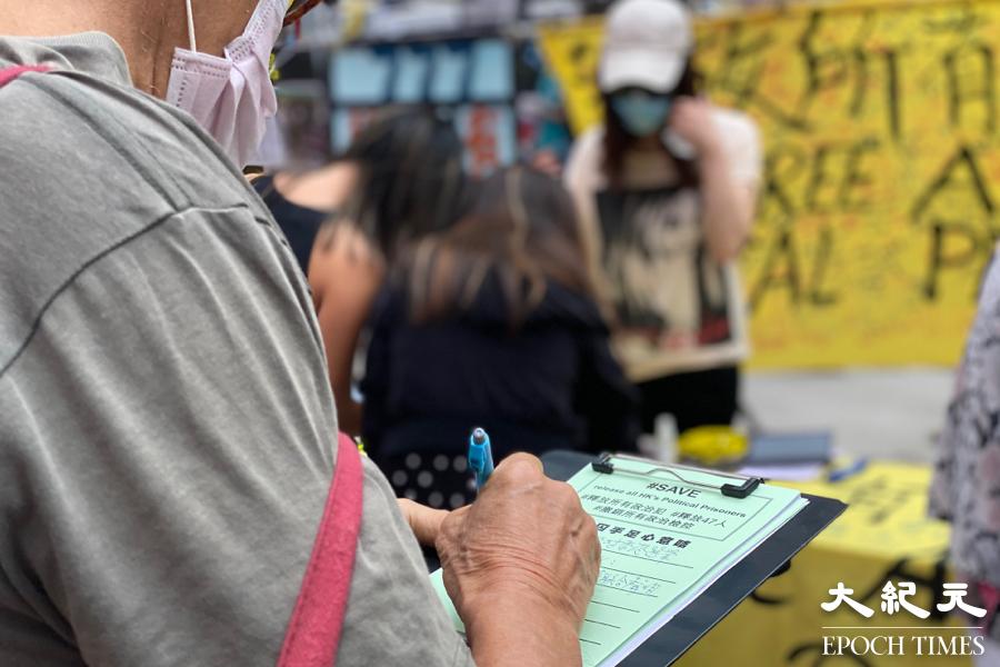 市民手寫心意卡,聲援在囚政治犯。(宵龍/大紀元)