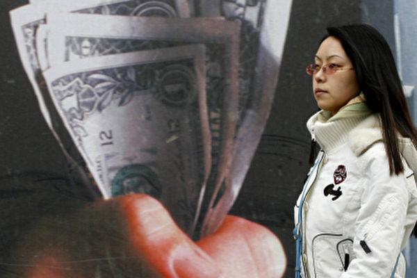 中國經濟學家鞏勝利表示,「人民幣國際化」是中共在畫餅充飢,「一帶一路」這種大撒錢的模式存在貨幣危機風險。圖為北京一景。(PETER PARKS/AFP/Getty Images)
