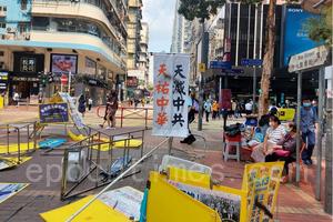 復活節假期 法輪功街站再遭兇徒破壞 女學員遇襲倒地