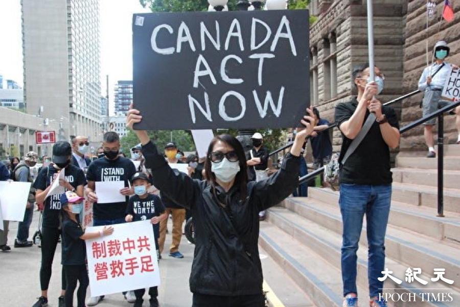 加拿大媒體近日揭露,身處加國、批評中共的異見者,遭受到中共日益嚴重的恐嚇威脅。圖為2020年8月30日,多倫多近千人集會遊行,呼籲加拿大政府制裁中共,營救受迫害的香港人。(伊鈴/大紀元)