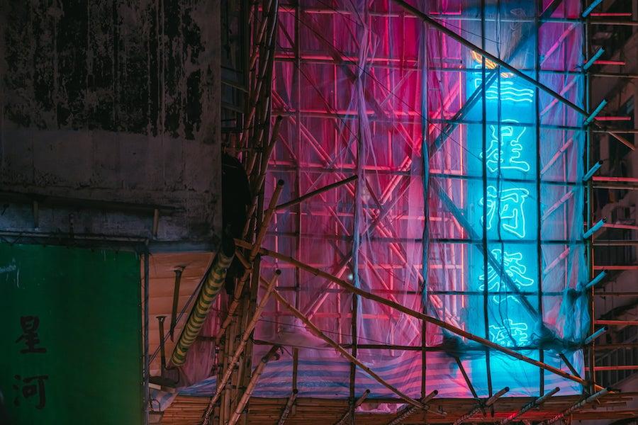 大南街留下唯一的大型霓虹招牌「星河餐廳」被清拆。(受訪者提供)