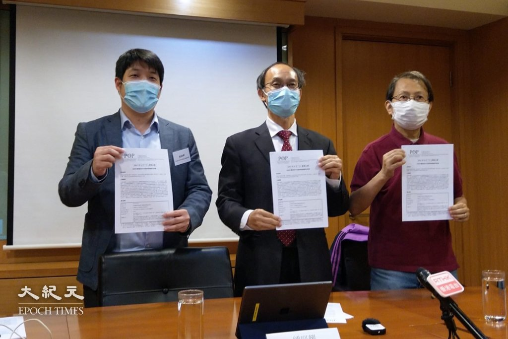香港民意研究所今日(7日)發表香港市民對新聞傳媒評價的調查報告。(唐碧琦/大紀元)