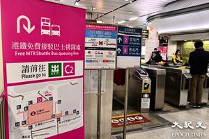 東鐵綫往來紅磡至旺角東站 4月18日再次暫停服務