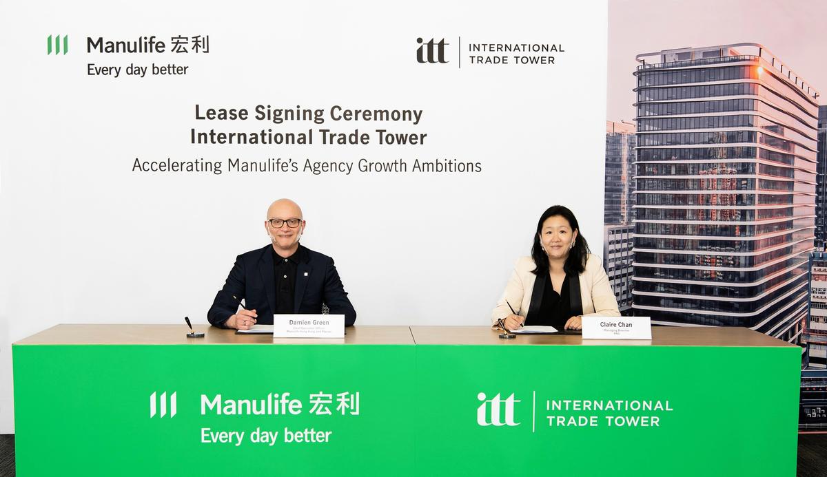 宏利香港昨(4月7日)宣佈承租九龍東國際貿易中心14.5萬平方尺樓面,以配合業務發展。(宏利提供)