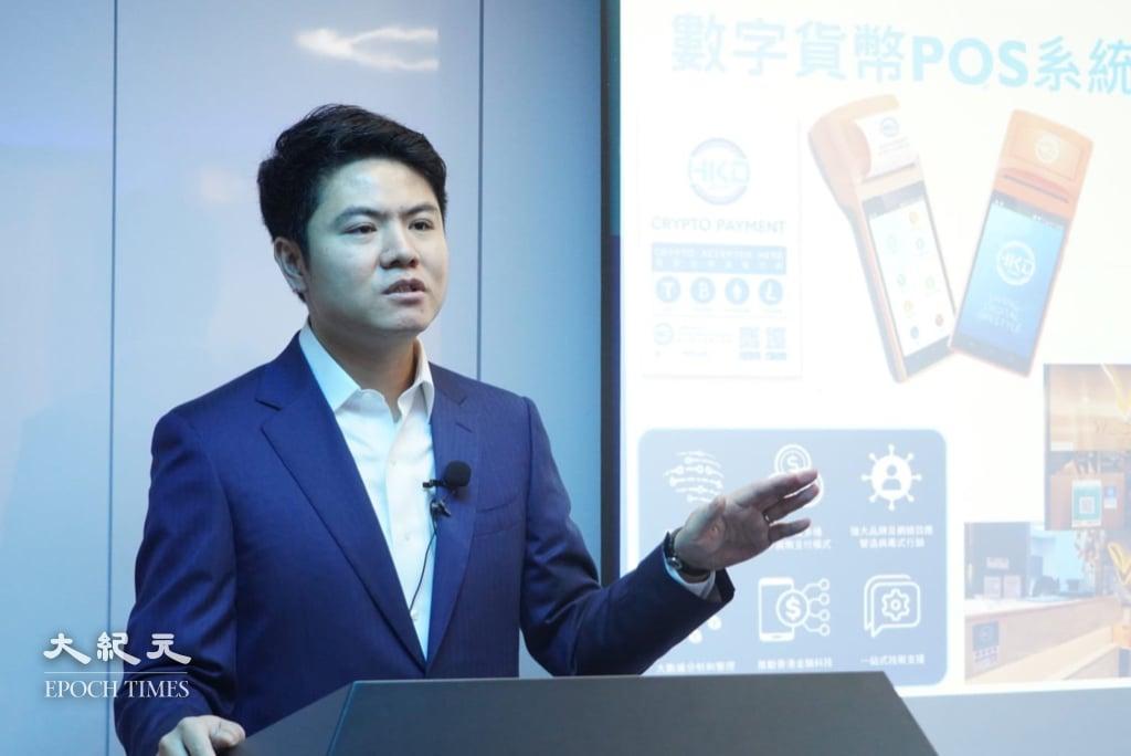 香港數字資產交易所「HKD.com」今(8日)公佈,預計今年第三季將會出香港首個數碼藝術品 NFT「非同質化代幣」(Non-Fungible Token)一站式交易平台。圖為香港數字資產交易所創辦人兼行政總裁楊凱文。(余鋼/大紀元)