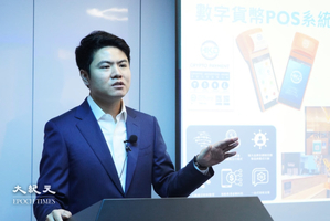 HKD.com推NFT交易平台 助力本地藝術界發展
