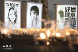 市民開祭壇悼念周梓樂  王婆婆被5警員包圍截查 以大聲公警告