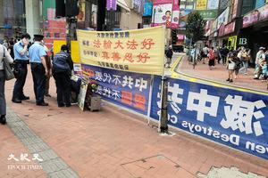 法輪功街站一周九次遇襲 施襲者稱「接了order」